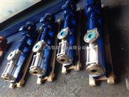 防爆G型单螺杆泵