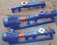 FG105-1不锈钢螺杆泵