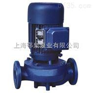 SG管道增压泵65SG40-80立式耐腐蚀管道泵