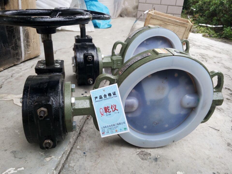 涡轮传动对夹式蝶阀D371J-10