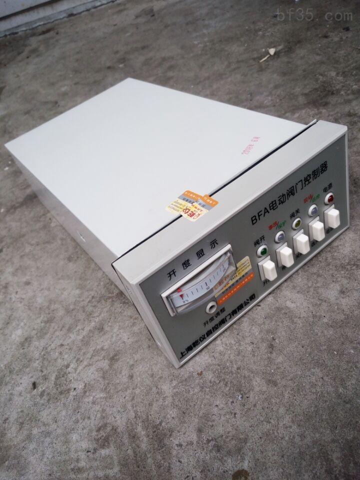 BFA-1 AC380V电动阀门控制器