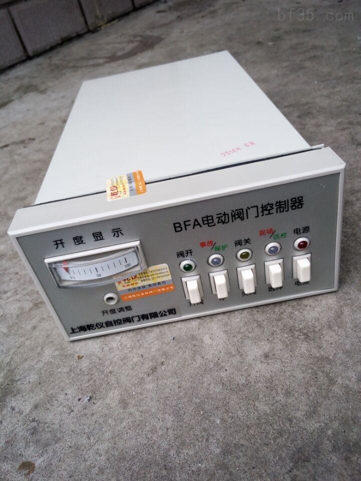 BFA-1(380V)阀门控制器