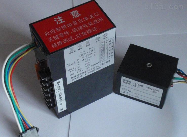 CPA201-220 CPA100-220/CPA101-220电动执行器电子式模块