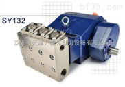 高压泵 高压试压泵  管道试压泵