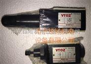 WHQ-022维拓斯节流阀雄皓行业Z低价现货甩卖