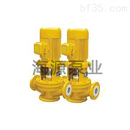 GBF型襯氟管道離心泵