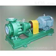 供应ZXB型系列耐温耐腐自吸式化工离心泵