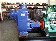 利欧65ZX30-18卧式自吸清水泵柴油机自吸排污泵化工自吸泵循环泵