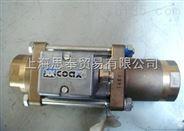 上海思奉特價直供 德國COAX電磁閥同軸閥氣動閥FK2-NN質保一年