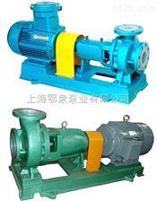 IHF耐腐蚀化工离心泵IHF型氟塑料耐腐蚀离心泵