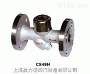 CS19H、CS69H/Y-圆盘式Y型蒸汽疏水阀