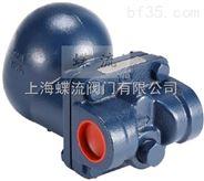 台湾DSC空气疏水阀_981A/991A倒桶式空气疏水阀