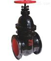Z45T-沃茨暗杆铸铁闸阀厂家暗杆铸铁闸阀价格暗杆铸铁闸阀批发