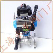 氨用球阀|气动球阀︳气动氨用球阀|上海氨阀生产厂家