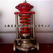 ZZYP-自力式蒸汽减压阀 ZZYP-16B自力式压力调节阀 阀后压力调节阀 DN50