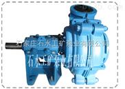 适用于输送有腐蚀性浆体的AHR衬胶泵