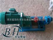 CB稠油泵