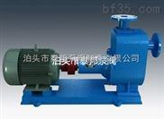 CYZ自吸油泵(不銹鋼)