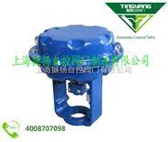 气动薄膜执行机构,气动执行器,薄膜执行器