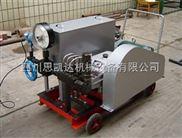 试压泵厂家专业生产试压泵 管道试压泵