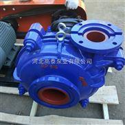 AH渣浆泵-AH渣浆泵 HH渣浆泵 M渣浆泵厂家批发