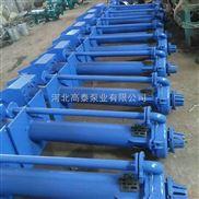 SP、ZJL型液下渣浆泵价格 立式渣浆泵批发