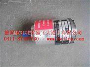 优势供应MW hydraulic液压马达—德国赫尔纳(大连)公司