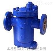 杠杆浮球式蒸汽疏水阀   蒸汽疏水阀