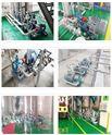 YCB-15/0.6圆弧齿轮泵-远东泵业 厂家直销