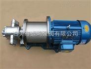 KCB不锈钢磁力泵