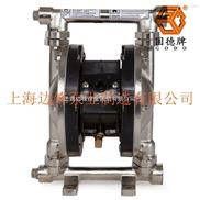 QBY3-10PF 第三代316不銹鋼耐腐蝕防爆氣動隔膜泵