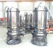 耐沖刷渣漿泵,高耐磨沙漿泵