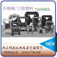 BQG3寸英格索兰隔膜泵-矿用气动隔膜泵