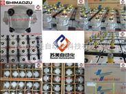 日本SHIMADZU岛津GPY齿轮泵,GPY油泵