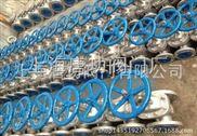 唐功Z40H-1500高壓美標閘閥2~24 WCB材質高壓美標鑄鋼法蘭閘閥