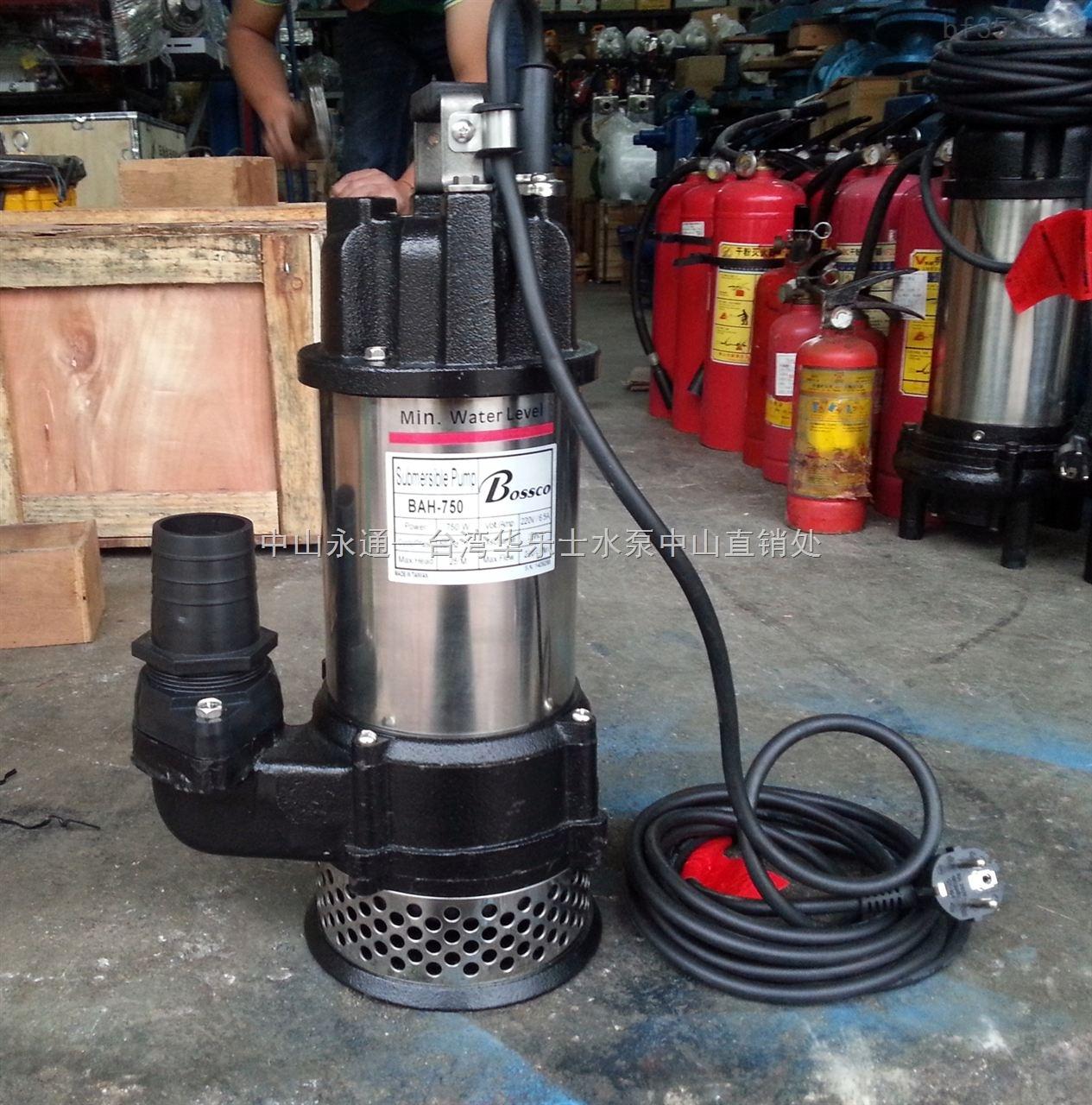 bossco 单相gd-20纺织厂潜水排污泵
