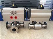 衛生級氣動快裝三通球閥,食品級三通快裝氣動球閥