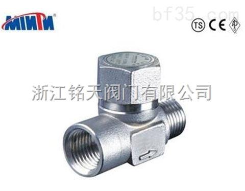 热动力型蒸汽螺纹疏水阀