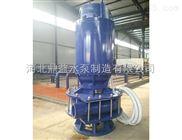 《ZJQ型潛水式渣漿泵價格 _鼎益》