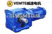 KAZ107减速机KAZ107减速器价格KAZ107外形尺寸图