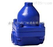 CS17H/CS67H可調雙金屬片式蒸汽疏水閥