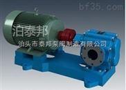 3GR70x2W21螺杆泵//什么泵可以抽浆糊东西