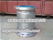 H42W-16P不銹鋼立式法蘭止回閥廠家