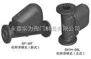 杠杆浮球式(立式)法兰蒸汽疏水阀