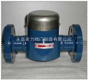 高温高压圆盘式蒸汽疏水阀