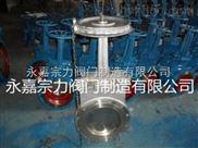 DMZL73链轮式传动带盖刀闸阀(圆形法兰)