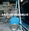 DMZ773液动带盖刀闸阀(圆形法兰)