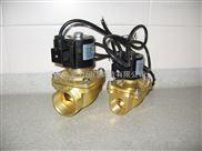 黄铜通用电磁阀