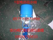 900L b(15MPa)电动高压疏水阀