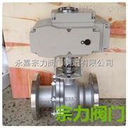 Q941F电动O型切断球阀、电动法兰球阀、电动浮动球阀厂家现货
